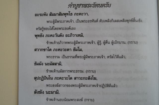DSC00238